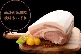 写真:豚肉のブロック、赤身肉は濃厚、後味さっぱり