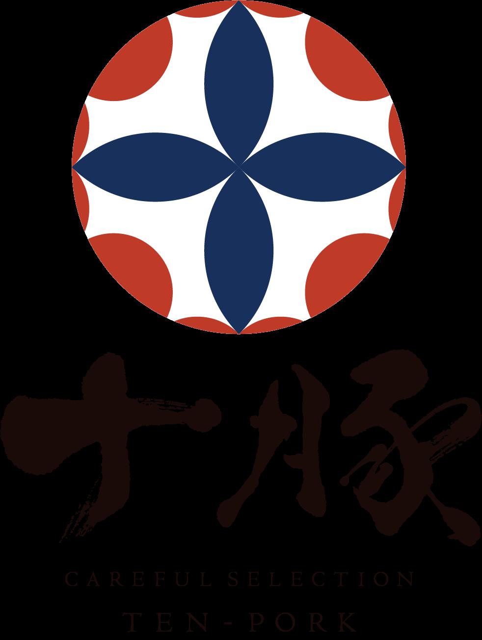 ロゴ:十豚