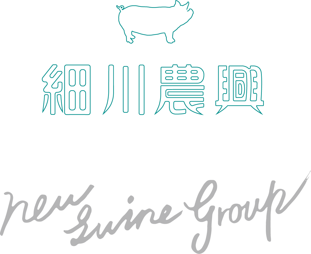 細川農興 YOKOTE NEW SWINE GROUP